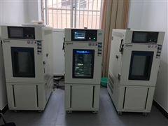 SP-225陕西咸阳不锈钢高低温试验箱