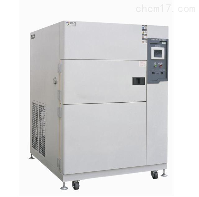 深圳三箱式冷热冲击箱