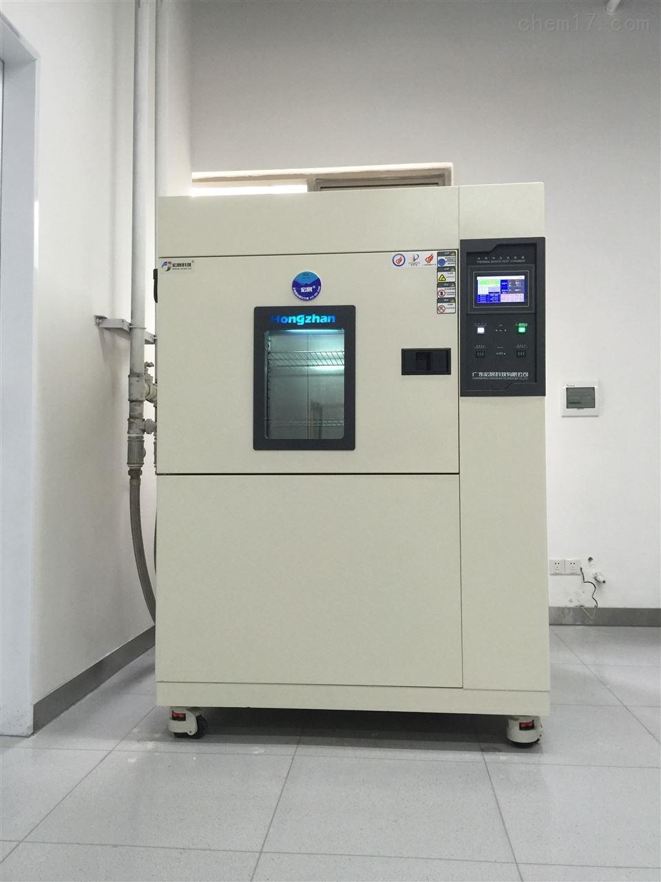 重庆光伏组件热循环湿热试验箱