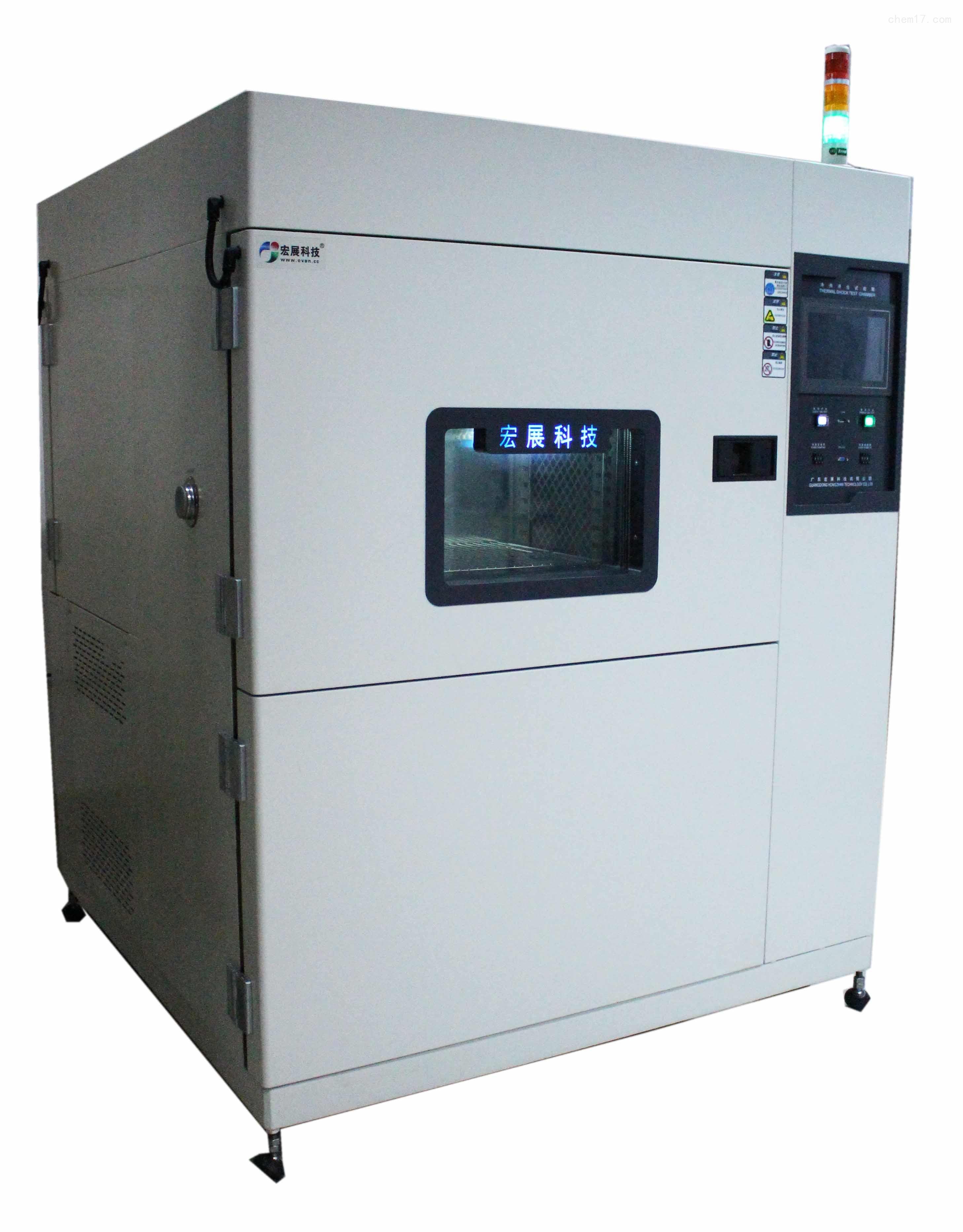 广州高低温冲击试验箱,冷热冲击试验箱