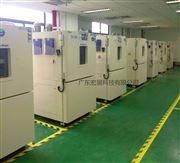 重庆温度速变试验箱厂家