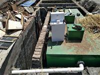 衛生院地埋式一體化污水處理設備