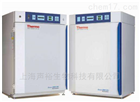 Thermo赛默飞世尔3110系列水套CO2培养箱