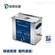 上海知信超声波清洗机单频型