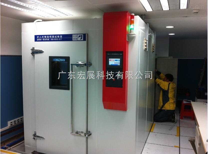 广东步入式试验室
