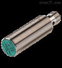 倍加福传感器MLV41-LL-IR/95/136
