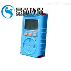 G40多参数气体检测 开机声光振报警传感器功能