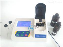 JH-CTA天然水中的总碱度碱度测定仪