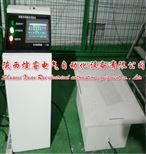 XR-PFNZ-1型瓶阀耐振性试验装置