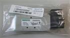 JOUCOMATIC电磁阀/ASCO正品