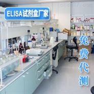 大鼠凝血因子Ⅹ(FⅩ)ELISA要求