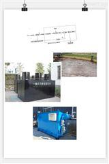 浙江小区污水一体化处理设备优质生产厂家