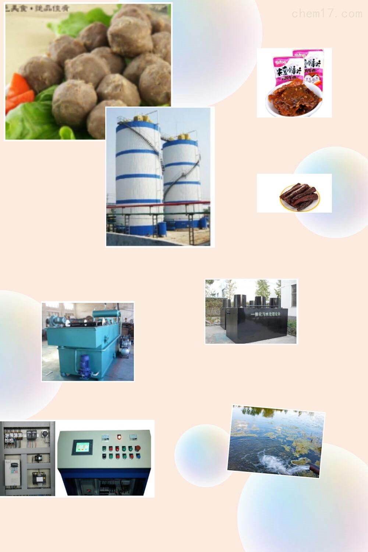 智能RL-WSZ-AO四川牛肉加工污水处理设备