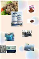 衡水市食品厂RL-UASB污水厌氧处理设备