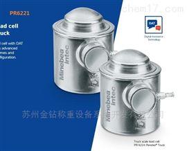 茵泰科PR6221/20tC3汽車衡賽多利斯傳感器