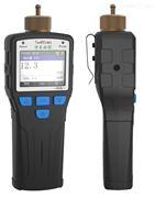 手持式泵吸氮氧化物检测仪净安环保