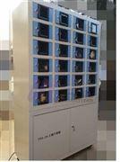 风干模式土壤干燥箱TRX-24实验室烘箱
