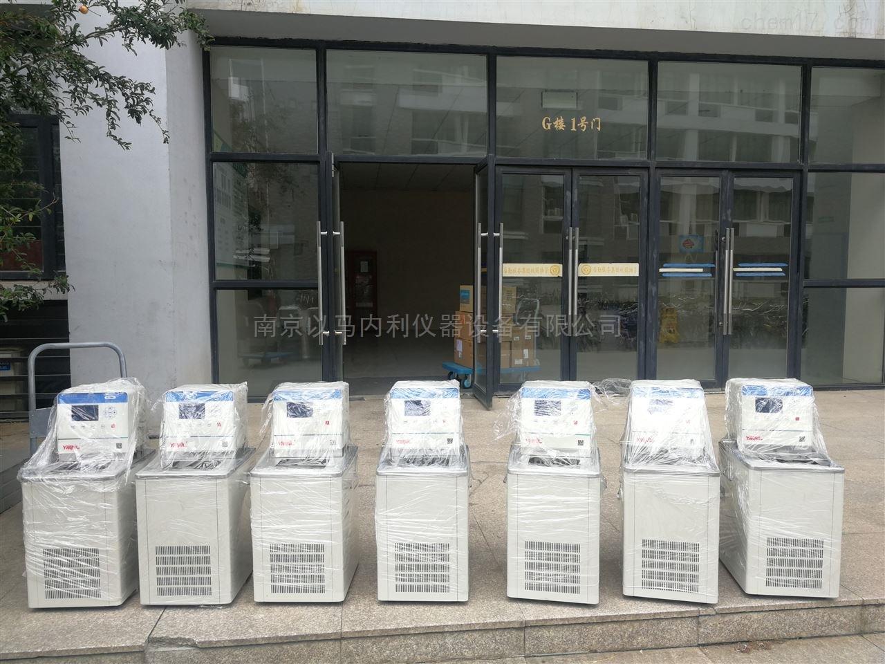 DC系列低溫恒溫槽-中國藥科大學