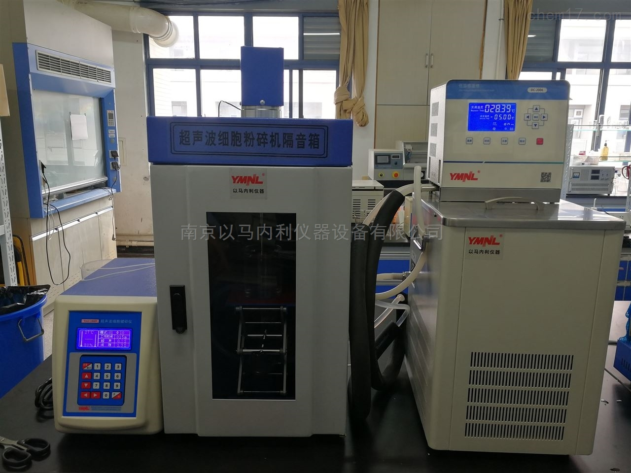 低溫超聲波納米材料分散器-東南大學材料學院