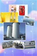 湖北MBR膜一體化汙水處理設備優質生產廠家