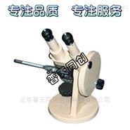 双目阿贝折射仪—光学计量器具
