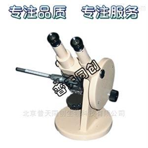 WYA-2W双目阿贝折射仪—光学计量器具