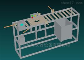 HFJ-20汽車儲物箱分揀控制臺