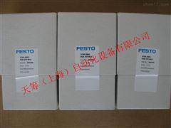 SIEN-4B-PO-K-LFESTO费斯托流量传感器565394进口原装