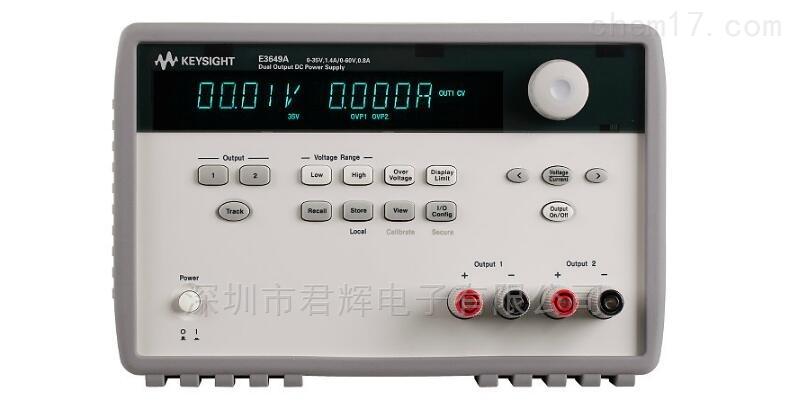 E3649A 100W双路输出电源
