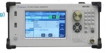 MSD5000A全制式数字电视信号发生器