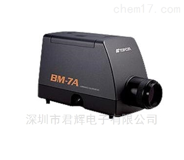 BM-7A色彩亮度计