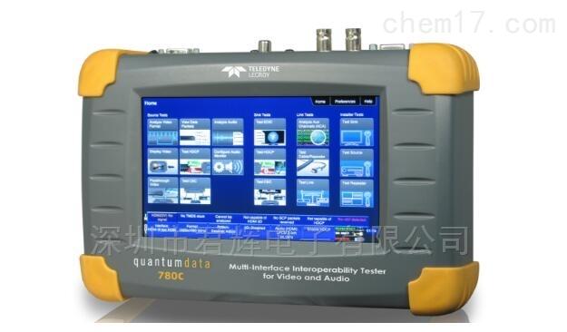 780C高清信号发生器