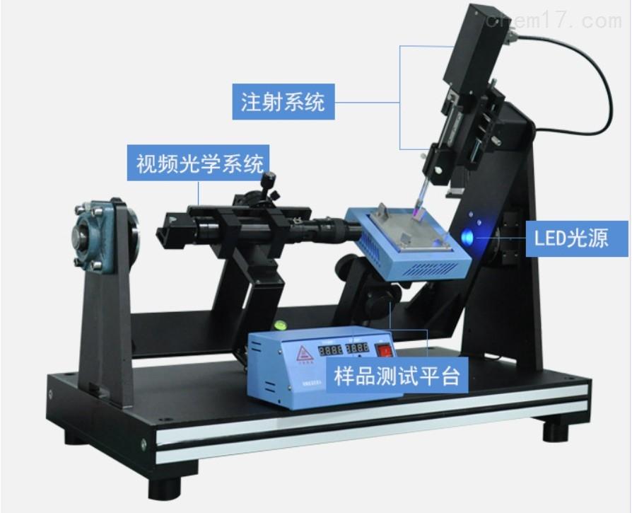 接触角测量仪的应用 光学水滴角测试仪