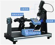 水滴角测定仪使用方法,接触角测试标准