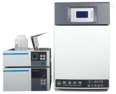 IC-8618离子色谱仪