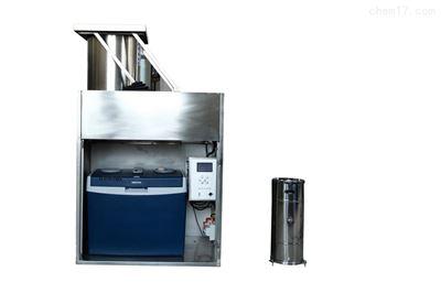 SCJ-302(冷藏型)降水降尘自动采样器