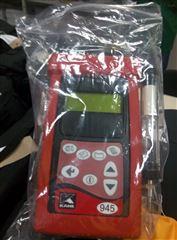 KM945供应环保局手持式KM945烟气分析仪