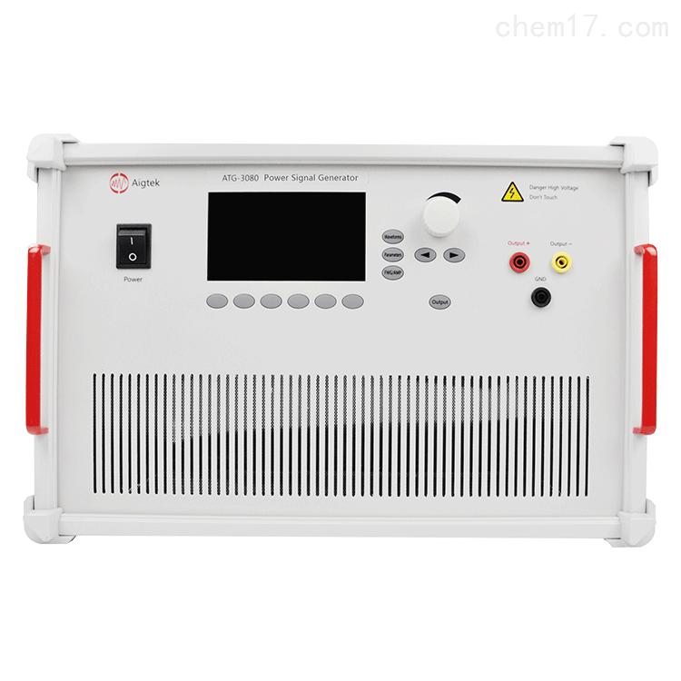 大电流ATG-3080功率信号源