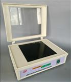 UV-1000紫外分析仪