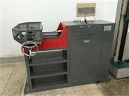 液压式钢筋弯曲试验机
