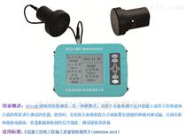 GTJ-LBY樓板厚度檢測儀