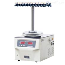 博医康 FD-1E-50真空冷冻干燥机