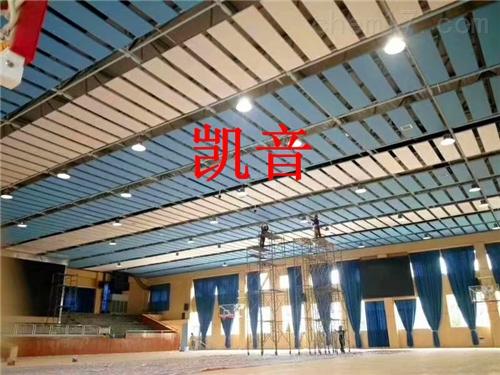 吊顶空间吸声体厂体育馆吸音材料批发