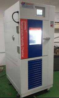 福建可程式恒温恒湿试验箱