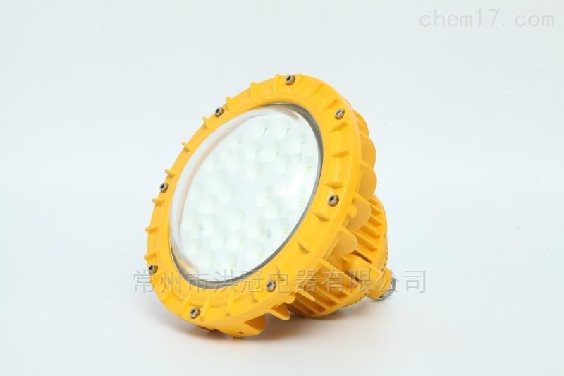 变电站60wled防爆灯/ExdIIBT4防爆LED照明灯