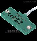 电容式传感器CBN5-F46-E0倍加福价格好