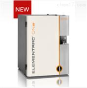 ON-p氧氮分析仪价格