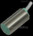 倍加福不锈钢接近传感器CCB10-30GS60-E2