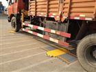 20吨30吨50吨60吨无线4块板便携式轴重秤