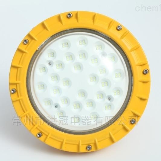 防爆防腐LED弯杆灯50W2.5米护栏式防爆灯